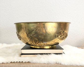 Large Brass Vintage Asian Bowl / Gold Bowl with Snakes and Asian Print / Fancy Fruit Bowl / Glam Decor
