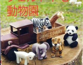 54 Needle Felting Zoo Animals Japanese Ebook Pattern, Instant Download, PDF, Felt Craft