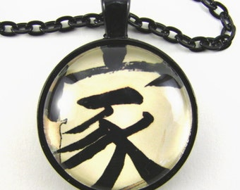 FAMILY Necklace -- Japanese calligraphy, Black strokes on tan cream brown, Word art, Loved ones, Gift for him and her, for relatives