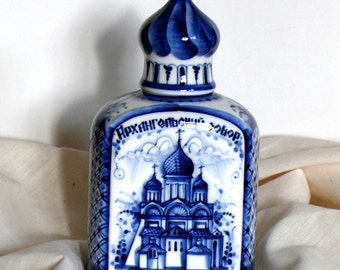 Gzhel Porcelain Jar Container Bottle Traditional Russian Very Decorative and Unique Fantastic Gift