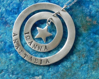 Personalized circle and star sterling silver family necklace with date, name or initials Valentine gift