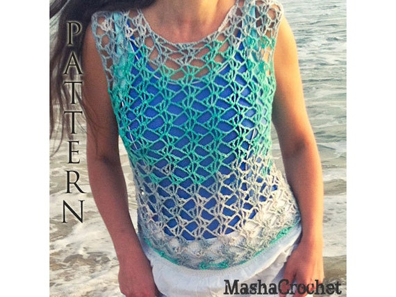 Crochet Pattern Beach Cover Up Crochet Pattern Ombre Lace