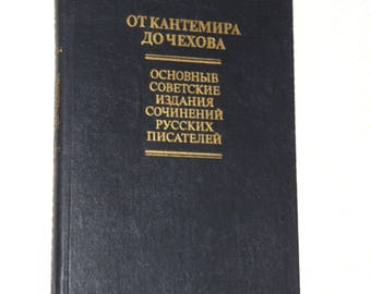 Vintage book. Soviet book. From Kantemir to Chehov - the Reference manual on the main Soviet publications of Russian writers. Bibliography.