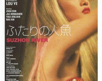 Suzhou River Chirashi Poster