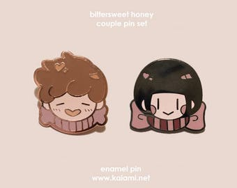 couple enamel pin set