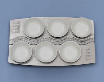 Passover - Seder Plate 'Sea Song' by Shraga Landesman, judaica, Aluminum cast