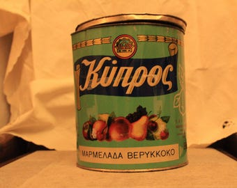 Antique Marmalade LARGE Tin Box PRODUCT of greece...