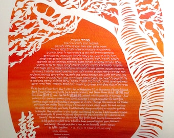 Cherry Tree with Flying Cranes and Lotus Pond Scene - papercut wedding ketubah Jewish - calligraphy