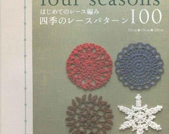 Lacework four seasons 100 Crochet Motif 10-20 cm and Edging Crochet Book pattern PDF Japanes ebook