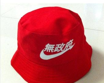 Nike Japanese bucket hat limited rare