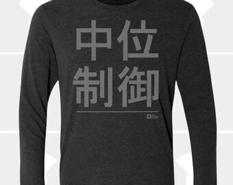 Japanese - Unisex Long Sleeve Shirt