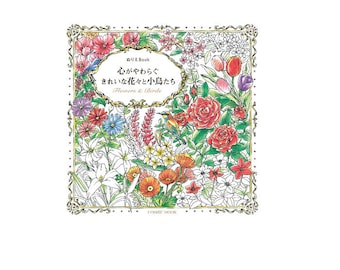 Coloring Book - Peaceful Mind Beautiful Flowers and Birdies - Free Shipping from Japan