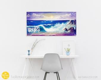 Islamic painting, waves painting, islamic canvas, Islamic art, islamic Calligraphy, Seascape art, ocean, Quranic Painting, Quran painting