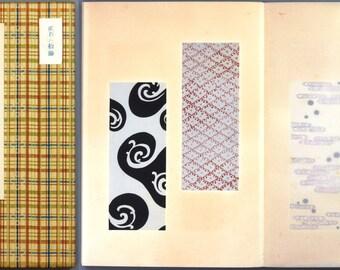 "1937, Japanese vintage original woodblock print book, ""Koutacho Azuma-Goromo"""