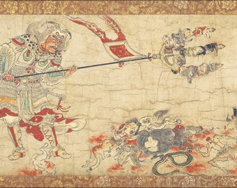 Poster, Many Sizes Available; Extermination Of Evil 12Th Century Japan