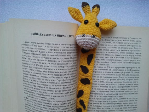 Crochet Bookmark Bookmark Giraffe Funny Bookmark Teacher Gifts