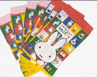 Rare Miffy Paper Envelope Bags -  Set of 10 envelopes ( 105mm x 165mm )