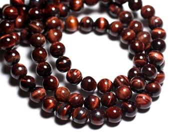 10pc - stone beads - Bull's eye balls 8mm - 4558550022653