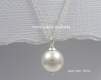 Simple Pearl Necklace, Single Pearl Necklace, Large Pearl Necklace, Bridesmaid Gift Necklace, Bridesmaid Necklace, White Pearl Necklace