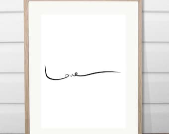 Love calligraphy print, handwritten quote, wall art, typography