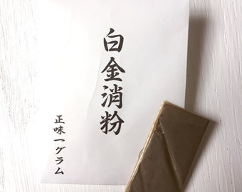 Japanese Powder Platinum Extra Fine 1g pack