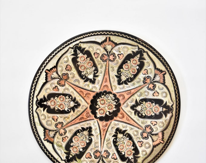 """13"""" large vintage sunburst turkish solid copper wall hanging plate / decorative wall plate"""