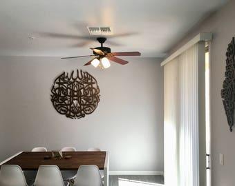Surah Al-Fatiha Arabic Calligraphy Islamic Wall Art   Quran Verse Ayah Muslim Islam