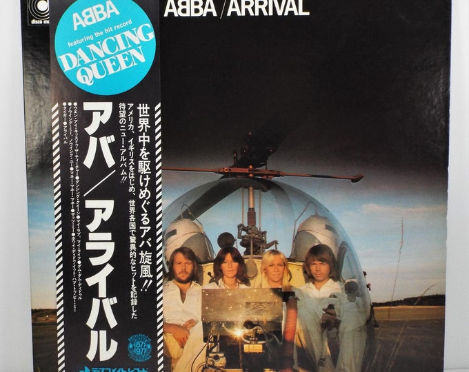 Vintage Vinyl ABBA Arrival Stereo LP Album - Vinyl Analog Record - Japanese Issue 1977 - DSP-5102 - Genuine Original - Dancing Queen!!!