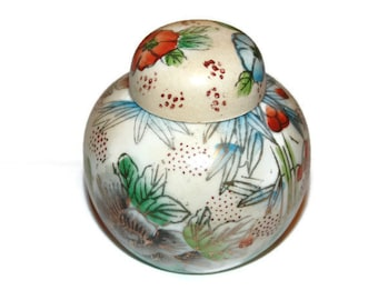 Vintage Chinese Urn, Lidded Vase Urn , Vintage Jar, Asian Inspired Decor, Asian Decor, Vintage Container, Ginger Jar, Floral Jar