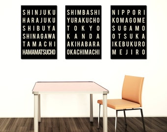 Tokyo Poster - Subway Sign - Typography Print - Modern Art - Japanese Poster - Home Decor -  Set of 3