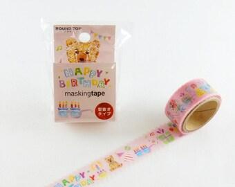 Washi Tape - Happy Birthday Washi Tape, Masking Tape, Japanese Washi Tape