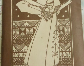 Vintage Folkwear Pattern 105 Syrian Dress