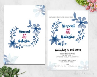 Printable Wedding Invitation Set | Oriental Fusion Blue Floral | Double Happiness