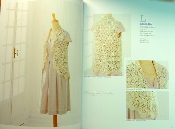 Ananas Häkelkleidung Japanisches Handwerk Buch In