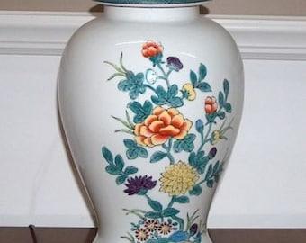 6418: Lovely Signed WILDWOOD Lamps Ginger Jar Table Lamp Floral Design Multi Colors at Vintageway Furniture