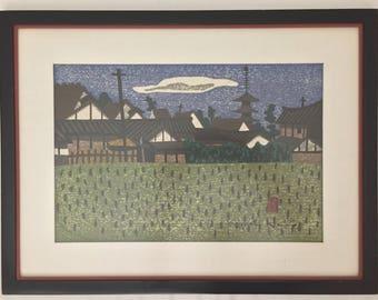 "Kiyoshi Saito VILLAGE with GREEN FIELD c. 1950'S Signed Woodblock Print Framed Japan 15 1/2"" x 20 1/2"""