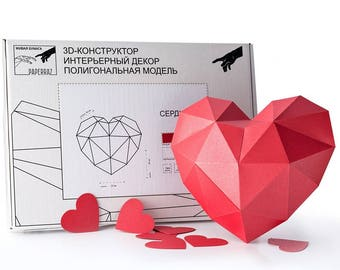 HEART | Pre-cut parts kit | DIY | Papercraft
