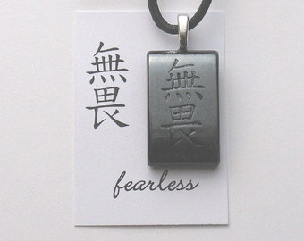 Fearless, Chinese Character Fused Glass Necklace,  Fearless necklace, Chinese necklaces, Chinese characters, Chinese calligraphy, CH139