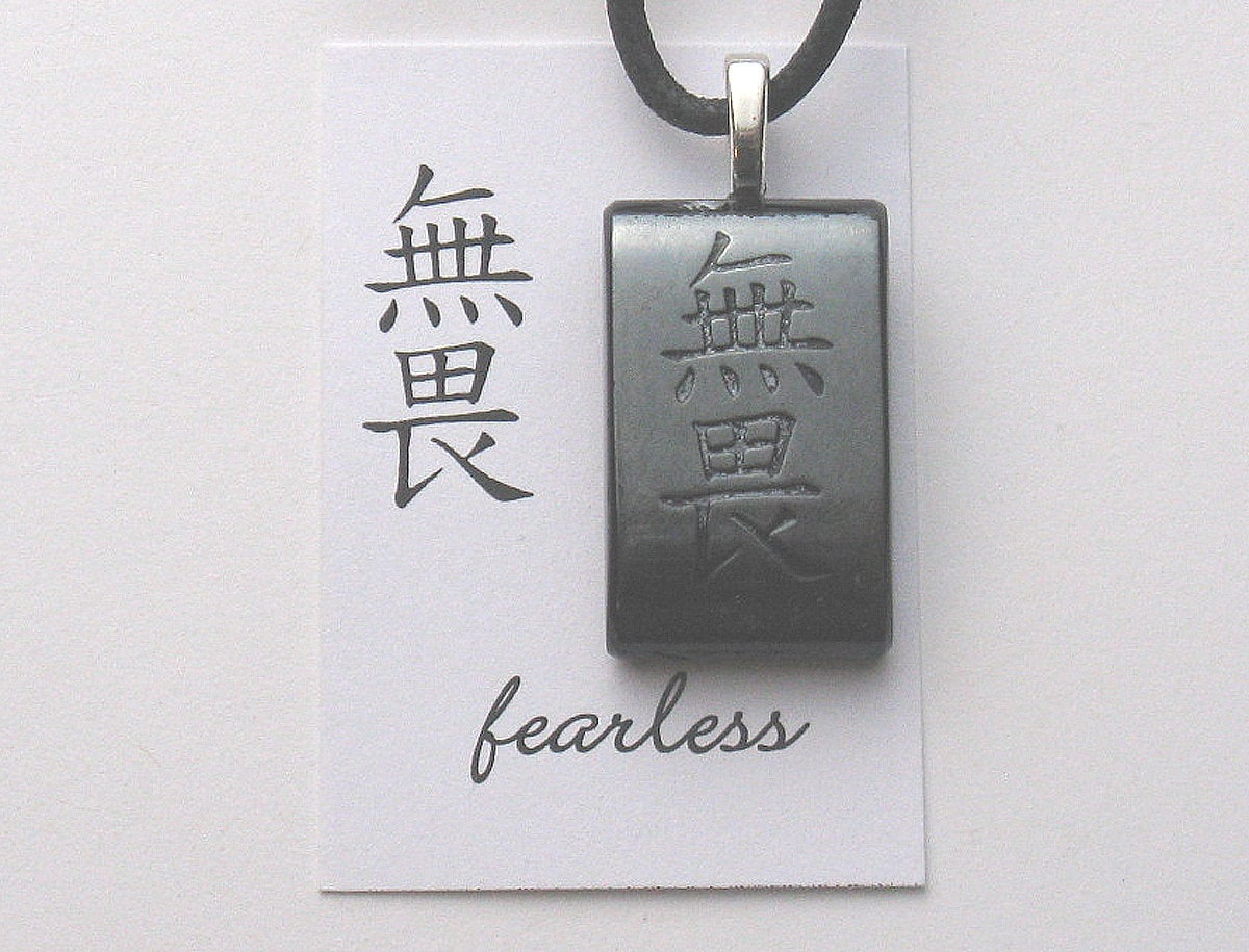 Fearless chinese character fused glass necklace fearless zoom buycottarizona Choice Image