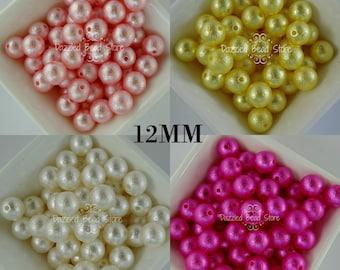 12mm acrylic 'WRINKLE' Pearl chunky BUBBLEGUM beads