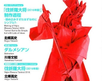 "3D ORIGAMI PATTERN-""Origami Tanteidan Magazine no.158""-Japanese Craft E-Book #230.Instant Download Pdf file."