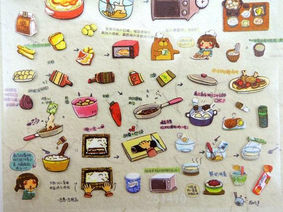 Niedliche kochen und backen papier sticker kawaii m dchen - Kawaii kochen ...