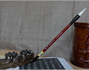 Free Shipping 4.5x0.8cm Goat Weasel Hair Combined Brush / JFTB (Medium) - Red Sandalwood Handle - Oriental Calligraphy Painting - 0023M