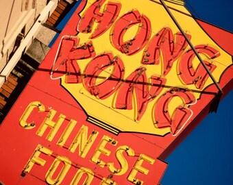 Hong Kong Chinese Food Neon Sign Print | Harvard Square | Cambridge MA | Boston Art | Retro Kitchen Decor | Neon Sign Art | Mid Century Art
