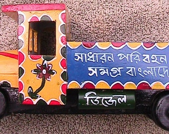 Hand Made Hand Painted Bangladeshi Toy Truck - for the little guy or gal
