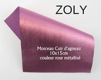 Metallic pink 10x15cm leather piece
