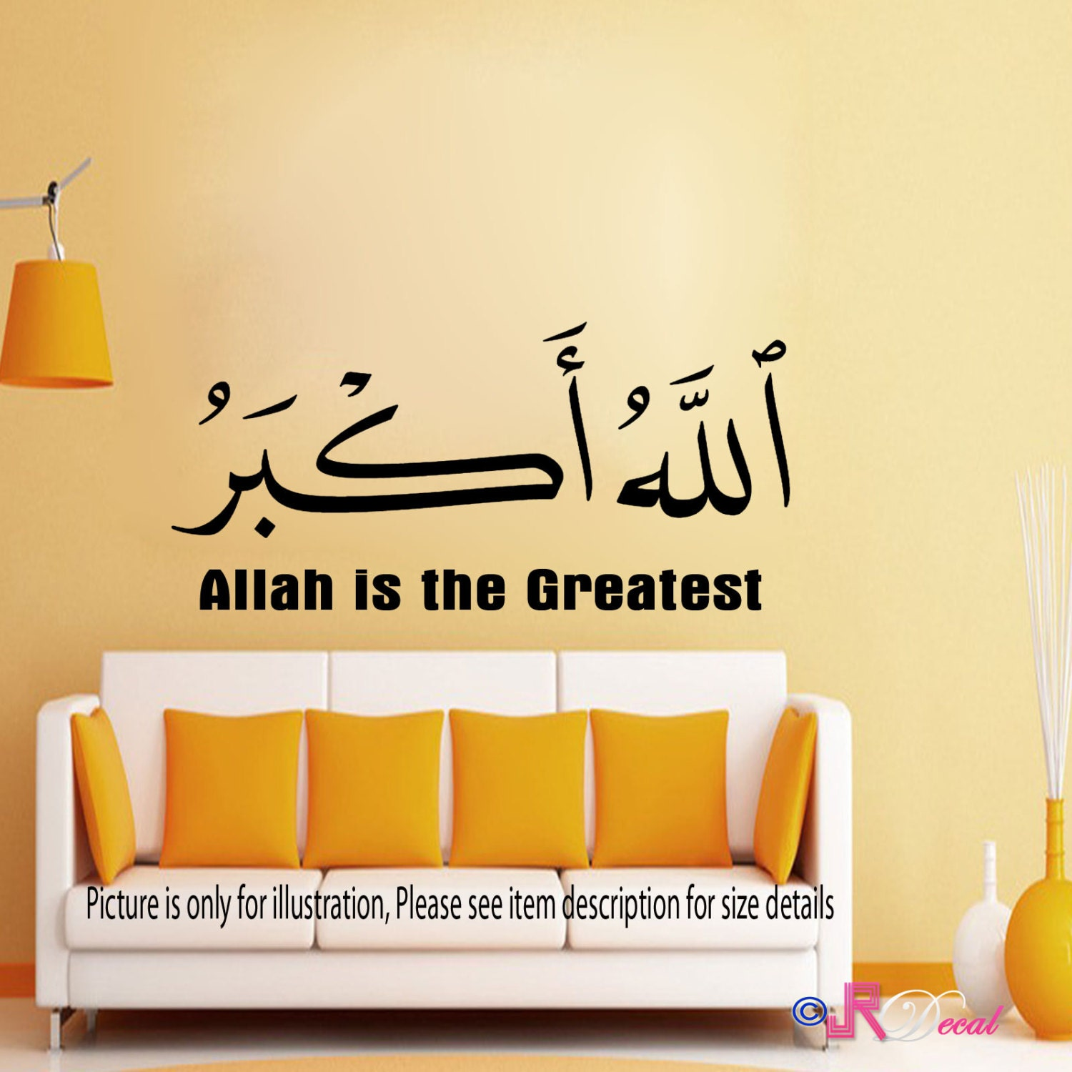 ALLAHU AKBAR Islamic Wall Art Stickers Muslim Modern