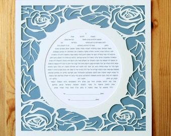 Papercut Ketubah Roses