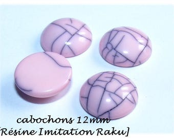 Cabochon 12 mm resin [Imitation ceramic Raku] Pink x 1