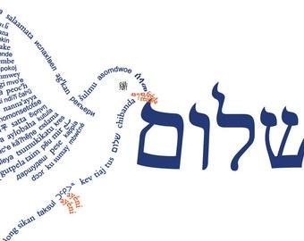 Shalom Dove Card Template PDFs - DIY Printable Customizable